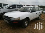 Toyota Corolla 1999 Station Wagon White | Cars for sale in Nairobi, Embakasi