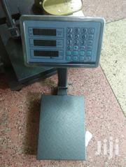 Brand New Digital Weighing Scale 150kg Capacity | Store Equipment for sale in Nairobi, Nairobi Central