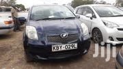 Toyota Vitz 2007 Blue | Cars for sale in Nairobi, Nairobi Central