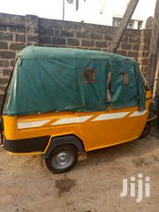 Piaggio 2015 Yellow | Motorcycles & Scooters for sale in Kisumu, Market Milimani