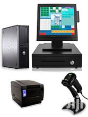 """15"""" Touch Monitor Point Of Sale POS System Complete Fulll Kit 