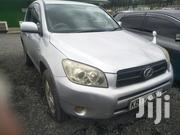 Toyota RAV4 2007 1.8 Silver | Cars for sale in Nairobi, Nairobi Central