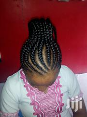 Ghanian Hair Style | Hair Beauty for sale in Nairobi, Embakasi