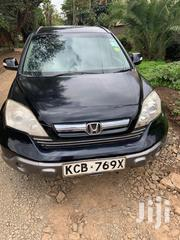 Honda CR-V 2007 Black | Cars for sale in Nairobi, Nairobi South