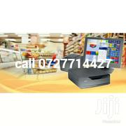 Cyber , Shop Point Of Sale Software   Building Materials for sale in Nyeri, Mweiga