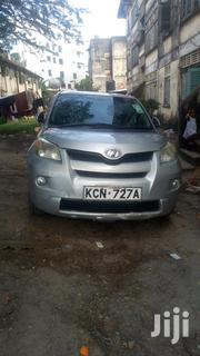 Toyota IST 2010 Silver | Cars for sale in Mombasa, Tononoka