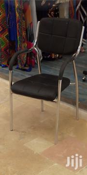 Office Chair R | Furniture for sale in Nairobi, Nairobi Central