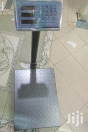 Platform Weighing Scale 150kgs Maxma | Manufacturing Equipment for sale in Nairobi, Nairobi Central