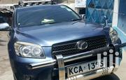 Toyota RAV4 2009 | Cars for sale in Nairobi, Hospital (Matha Re)
