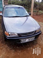Toyota Corolla 2005 Silver | Cars for sale in Tharaka-Nithi, Chogoria