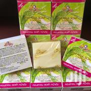 Rice Milk Collagen Soap | Bath & Body for sale in Nairobi, Nairobi Central