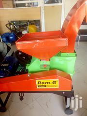 New Feed Chopper | Farm Machinery & Equipment for sale in Nairobi, Woodley/Kenyatta Golf Course