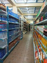 Supermarket For Sale | Commercial Property For Sale for sale in Nairobi, Embakasi