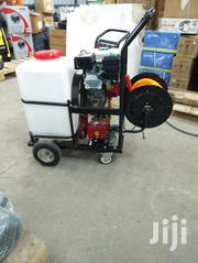 New 60litres Sprayer Machine | Farm Machinery & Equipment for sale in Nakuru, Sirikwa
