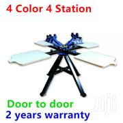 4 Color 4 Station Screen Double Wheel Printing Machine | Printing Equipment for sale in Nairobi, Nairobi Central