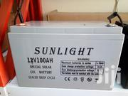Gel Battery-100watts,12 Volts | Electrical Equipments for sale in Nairobi, Nairobi Central