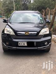 Honda CR-V 2010 Black | Cars for sale in Nairobi, Nairobi Central