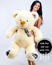 Teddy Bear | Toys for sale in Mombasa, Bamburi