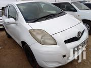 Toyota Vitz 2008 White | Cars for sale in Nairobi, Komarock