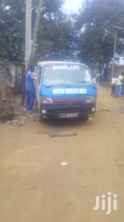 Toyota Hiace For Sale | Buses for sale in Busia, Bukhayo West