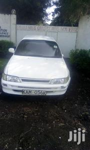 Toyota Corolla 1995 Station Wagon White | Cars for sale in Nakuru, Bahati