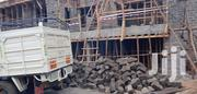 Building Stones | Building Materials for sale in Nairobi, Kasarani