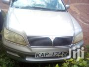 Mitsubishi Lancer / Cedia 2002 Gray | Cars for sale in Uasin Gishu, Kapsoya
