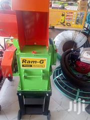 Chopper Machine Stock | Farm Machinery & Equipment for sale in Kiambu, Kikuyu