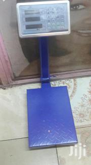 Platform Digital Weighing Scales | Store Equipment for sale in Nairobi, Nairobi Central