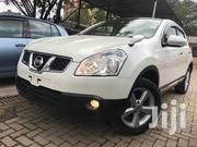 Nissan Dualis 2012 White | Cars for sale in Nairobi, Kilimani