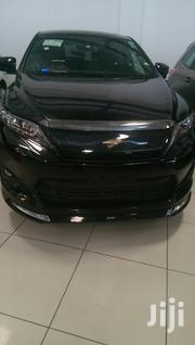 Toyota Harrier 2014 Black | Cars for sale in Mombasa, Tudor