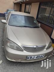 Toyota Camry 2003 Gold | Cars for sale in Nairobi, Woodley/Kenyatta Golf Course