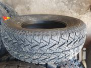 225/65/17 Petromax Tyres AT | Vehicle Parts & Accessories for sale in Nairobi, Nairobi Central