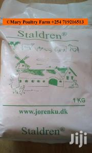 Staldren | Livestock & Poultry for sale in Nakuru, Nakuru East