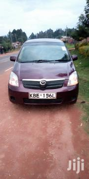 Toyota Spacio 2001 Brown | Cars for sale in Kisii, Kisii Central