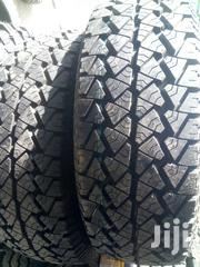 225/65R17 Petromax AT Tyres | Vehicle Parts & Accessories for sale in Nairobi, Nairobi Central
