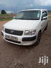 Toyota Succeed 2010 White | Cars for sale in Nakuru, Naivasha East