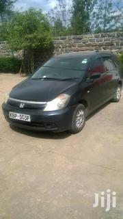 Honda Stream 2005 Black | Cars for sale in Nakuru, Nakuru East