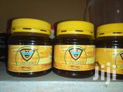 Pure Tanzanian Honey | Meals & Drinks for sale in Kiambu, Juja
