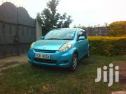 Toyota Passo 2008 Blue | Cars for sale in Nairobi, Nairobi South