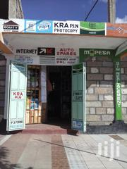 A Shop At Utawala To Let | Commercial Property For Sale for sale in Nairobi, Embakasi