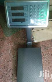 Genuine Platform Weighing Scale Machine | Store Equipment for sale in Nairobi, Nairobi Central