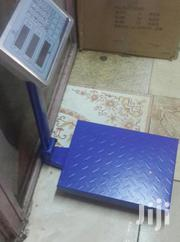 300kgs Platform Weighing Scale | Store Equipment for sale in Nairobi, Nairobi Central