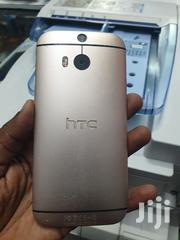 HTC One (M8 Eye) 32 GB Gold | Mobile Phones for sale in Nairobi, Nairobi Central