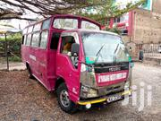 4.3 Isuzu 33seater Matatu Pink | Buses for sale in Nairobi, Pumwani