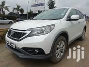 Honda CR-V 2012 EX 4dr SUV (2.4L 4cyl 5A) White | Cars for sale in Nairobi, Kileleshwa