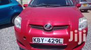 Toyota Auris 2007 Red | Cars for sale in Nyeri, Gatarakwa