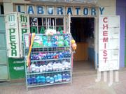 Pharmacy/Clinic On Offer For Sale | Commercial Property For Sale for sale in Nairobi, Kahawa West