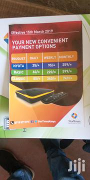 Startimes Dish At 5500 You Get A Fully Installed Startimes With A Dish | TV & DVD Equipment for sale in Nairobi, Kahawa West
