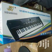 Keyboard Professional | Computer Accessories  for sale in Nairobi, Nairobi Central